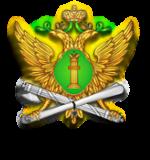 УФССП России по УР